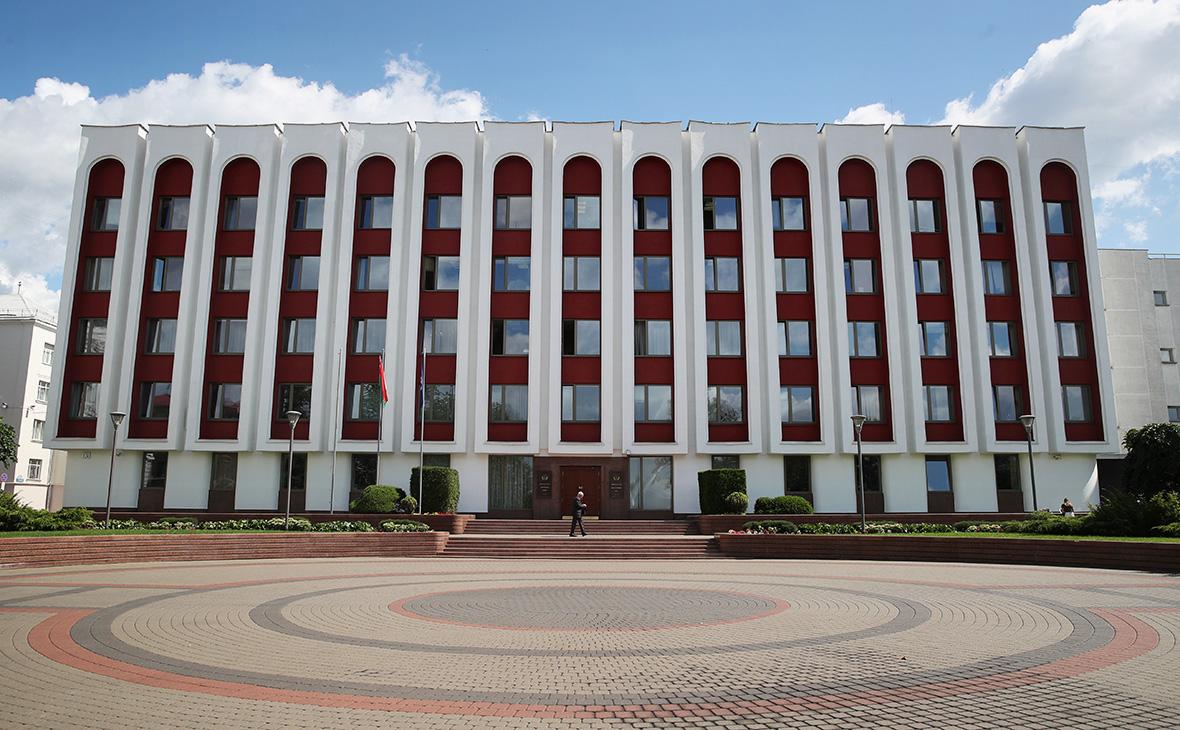 Министерство иностранных дел Белоруссии