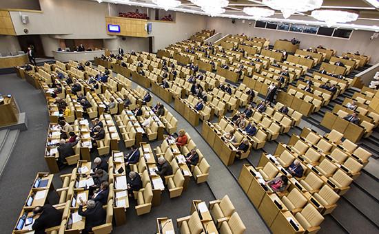 Заседание Госдумы, 2015 год