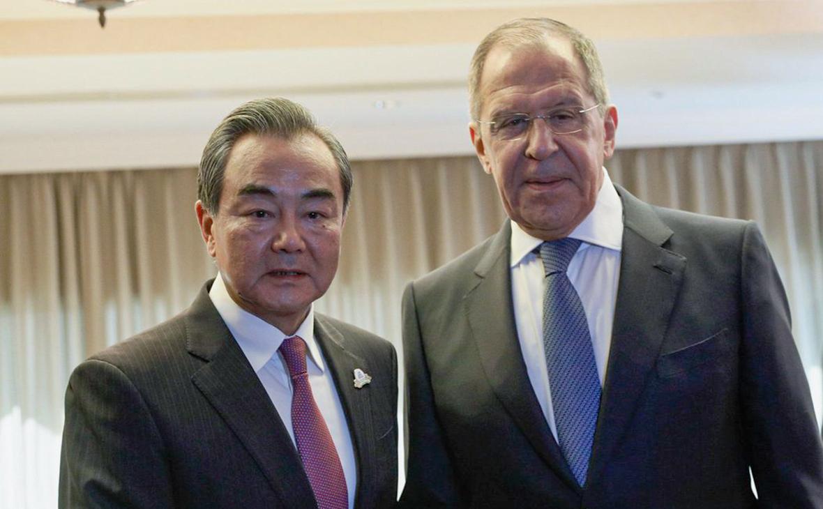 Ван И и Сергей Лавров