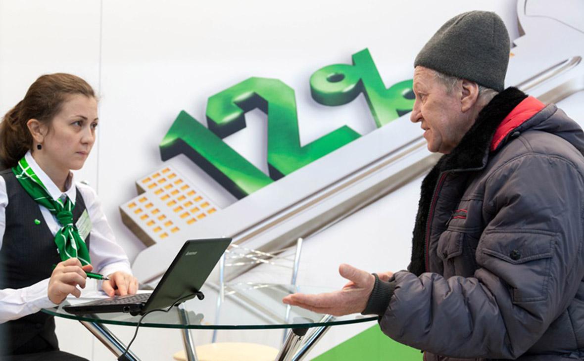 ЦБ объявил о начале масштабной реформы банковских залогов