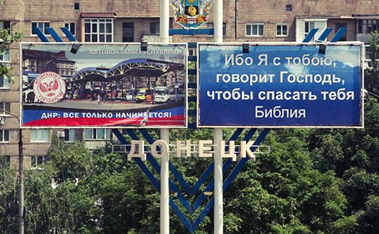 Фото:Елена Горбачева для РБК