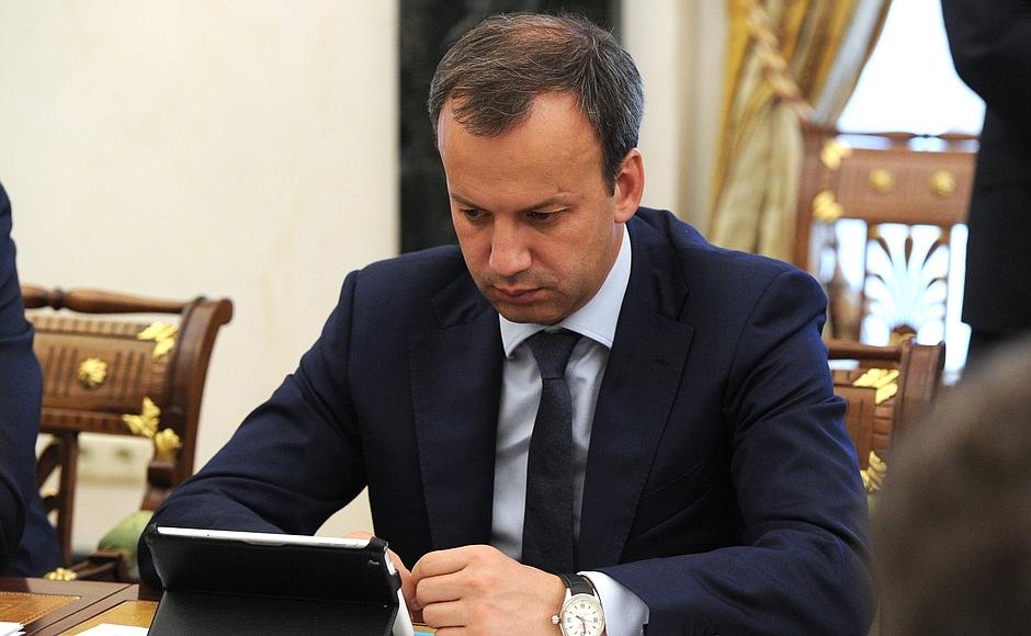 Заместитель председателя Правительства России Аркадий Дворкович.