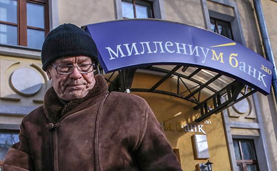 Житель города у офиса банка «Миллениум»