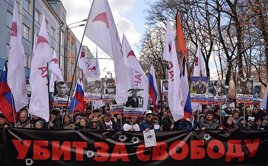 Участники марша памяти, посвященного годовщине гибели политика Бориса Немцова