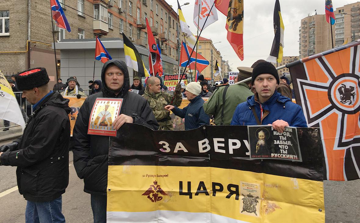 Госдеп призвал Москву принять меры против «Русского имперского движения»