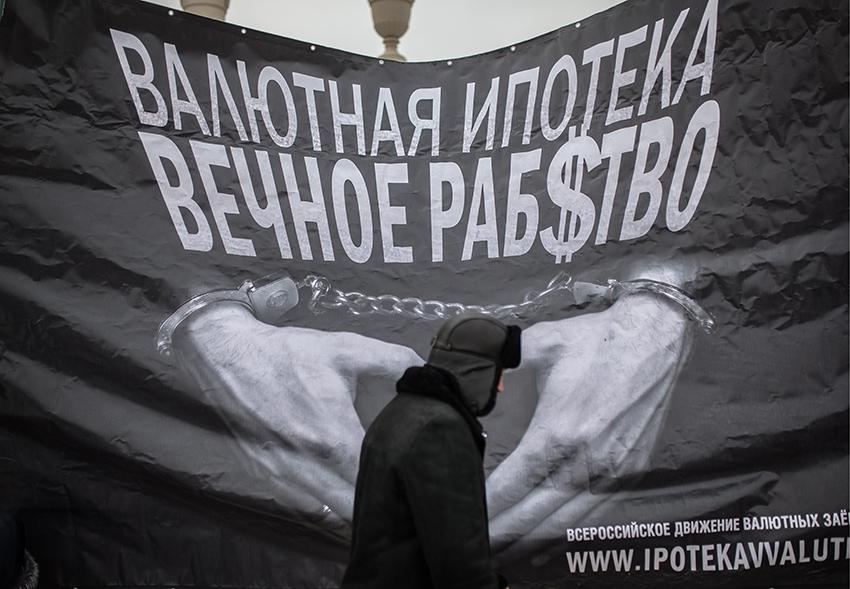Фото:Илья Питалев/ТАСС