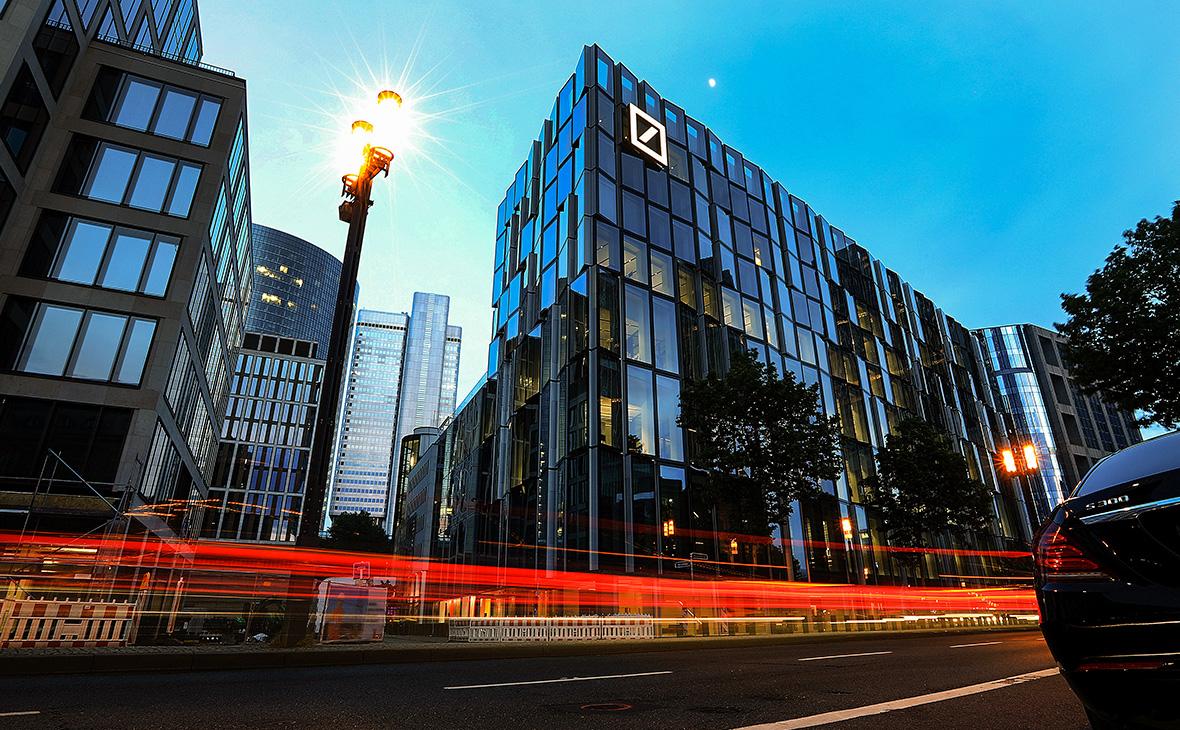 Deutsche Bank оценил риски из-за скандала с выводом $20 млрд из России