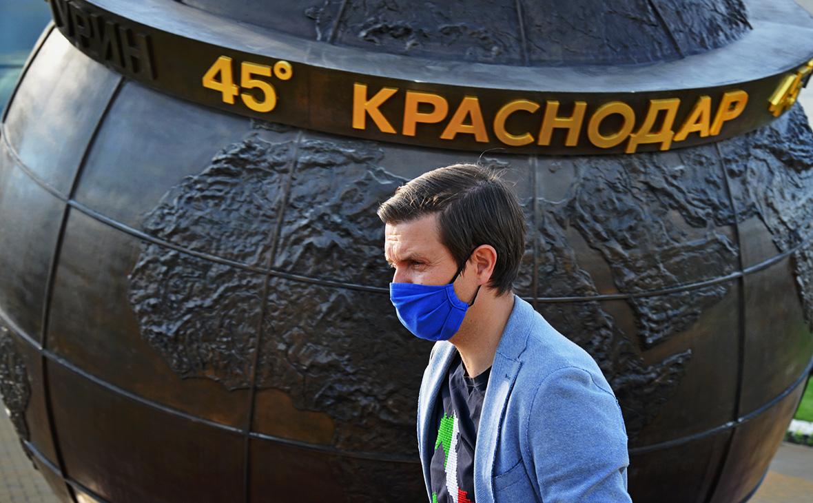 Карантинный режим в Краснодарском крае