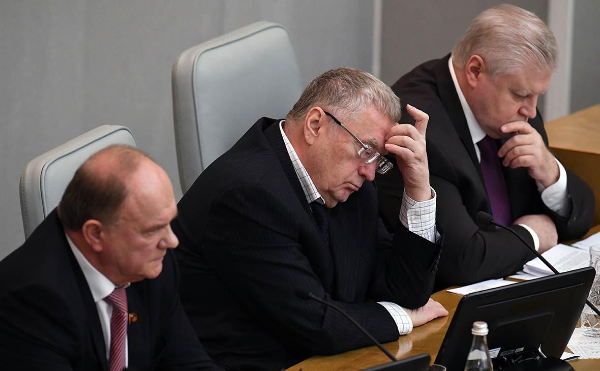 Геннадий Зюганов, Владимир Жириновский и Сергей Миронов