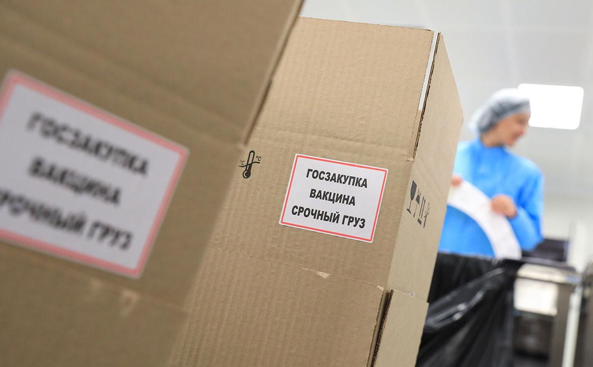 Производство вакцины от гриппа «Ультрикс Квадри» в Рязанской области