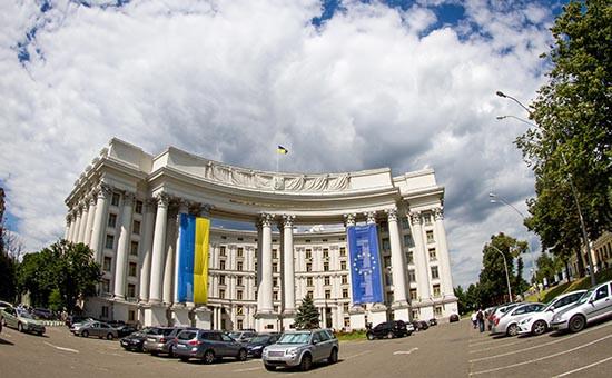 Вид наМинистерство иностранных дел Украины