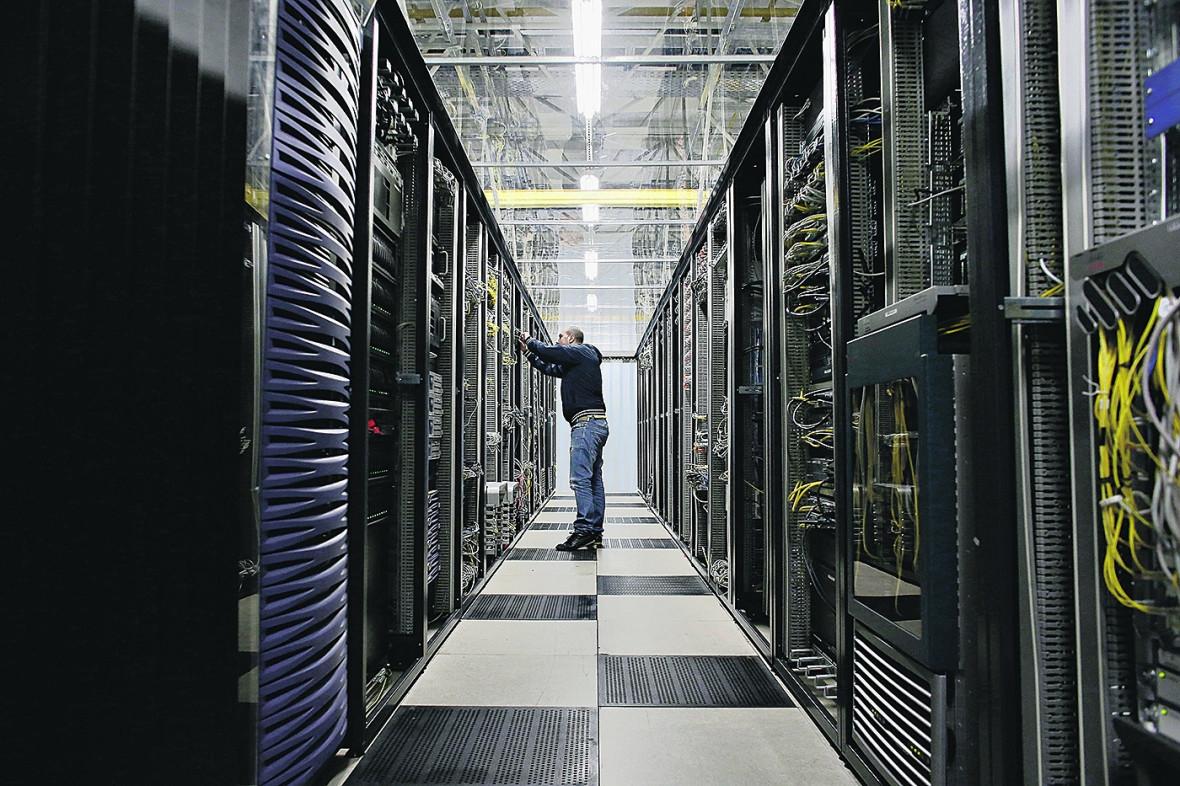 Сервер дата центр ртс майнеры биткоин pacific micro