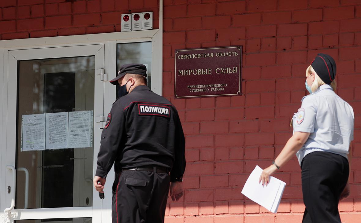 Здание суда в Верхней Пышме, где проходит заседание по делу лишённого сана отца Сергия (Николая Романова)
