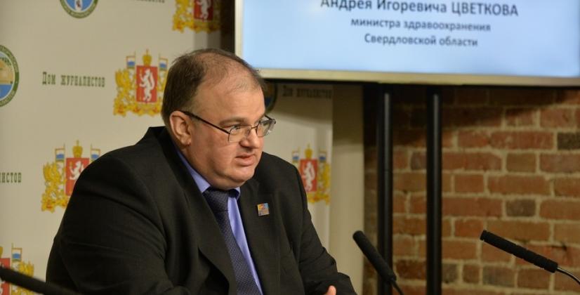 Фото: Областная газета