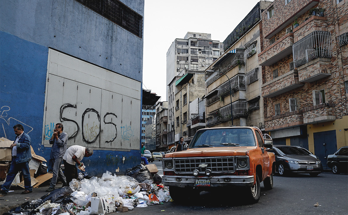 Улицы Каракаса