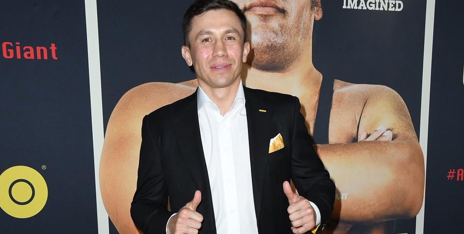 Геннадия Головкина лишили титула чемпиона мира по боксу по версии IBF