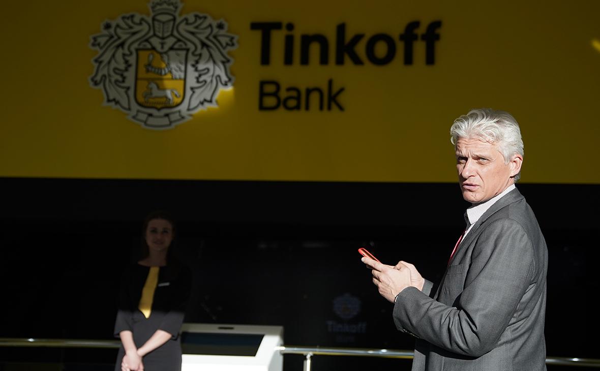Тиньков предложил основателю «Яндекса» создать объединенную компанию