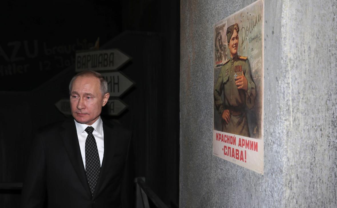 """Путин пообещал заткнуть """"поганый рот"""" тем, кто переписывает историю"""