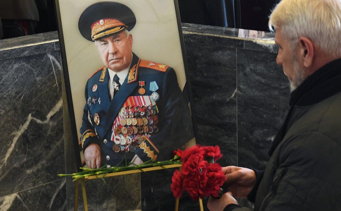 Церемония прощания с маршалом Советского Союза, экс-министром обороны СССР Дмитрием Язовым