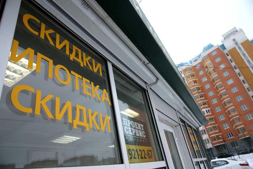 Фото:Михаил Почуев/ТАСС
