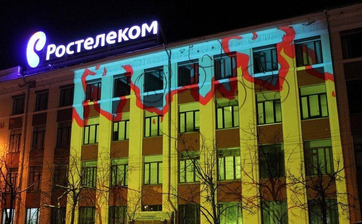 Фото:страница компании «Ростелеком» в социальной сети Facebook