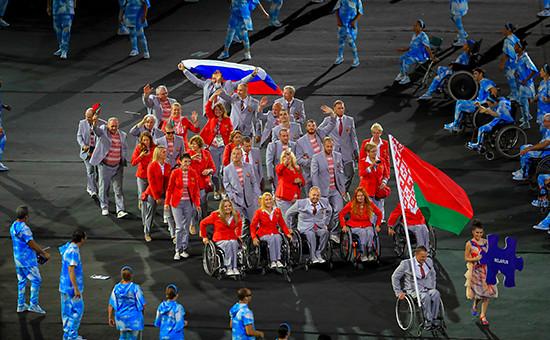 Церемония открытия XV Паралимпийских летних игр в Рио-де-Жанейро