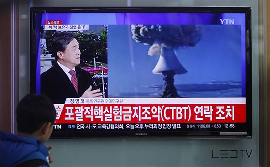 Новость об испытанииКНДР водородной бомбы в начале января на одном из южнокорейскихтелеканалов