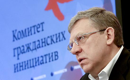 Председатель КГИ Алексей Кудрин