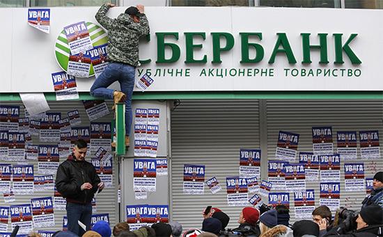 Фото:Максим Марусенко / Global Look Press