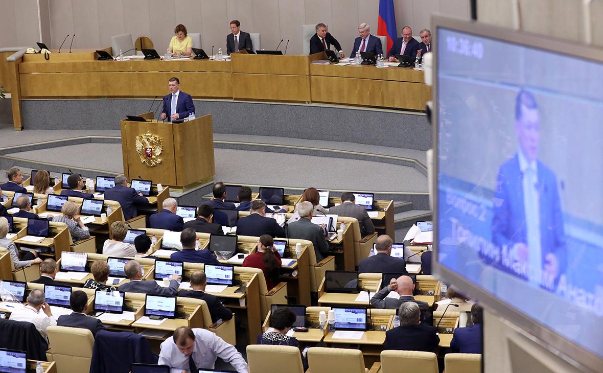 Госдума приняла в первом чтении закон о пенсионном дефолте