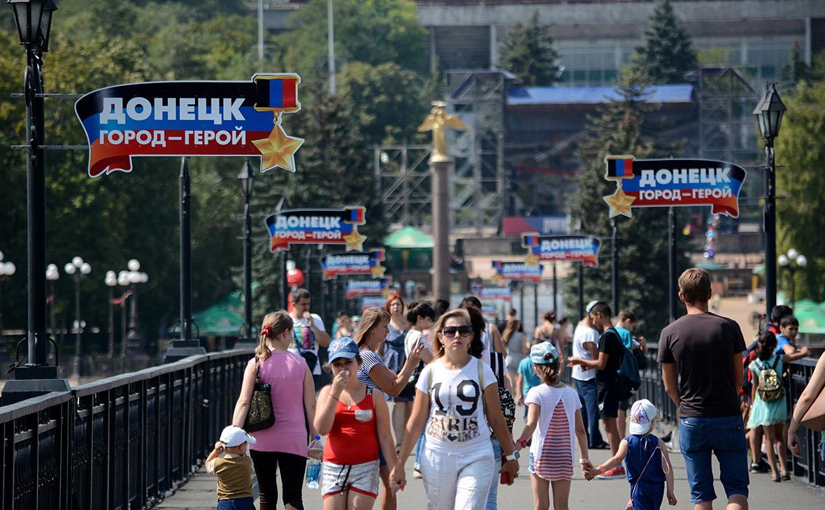 Опрос показал число желающих войти в состав России жителей Донбасса