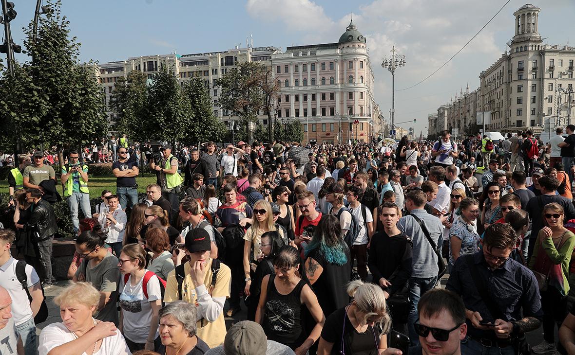 Шествие против арестов оппозиционеров. Главное