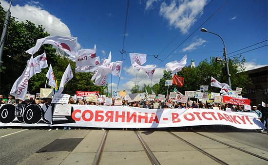 На юго-западе Москвы прошел митинг против сноса пятиэтажек