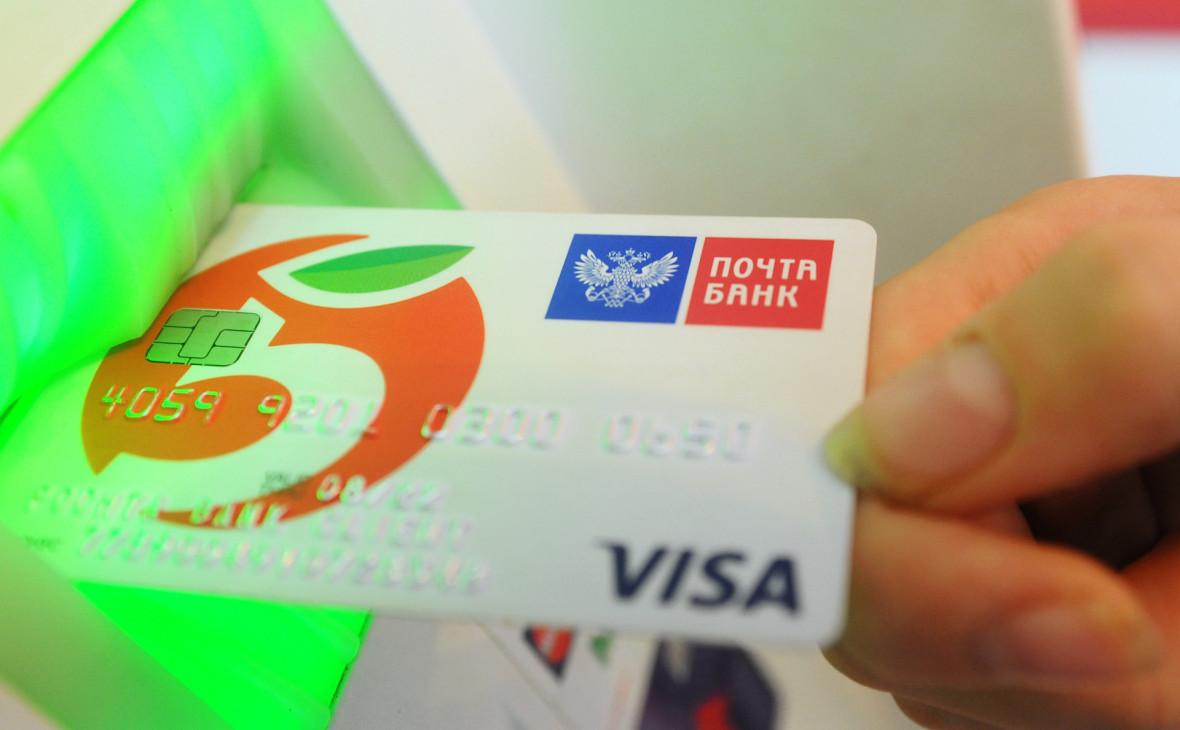 Почта Банк начал открывать офисы в сетевых магазинах