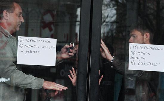 Закрытие одного измагазинов вселе Строгановка Симферопольского района из-заподрыва опор линии электропередач натерритории Украины