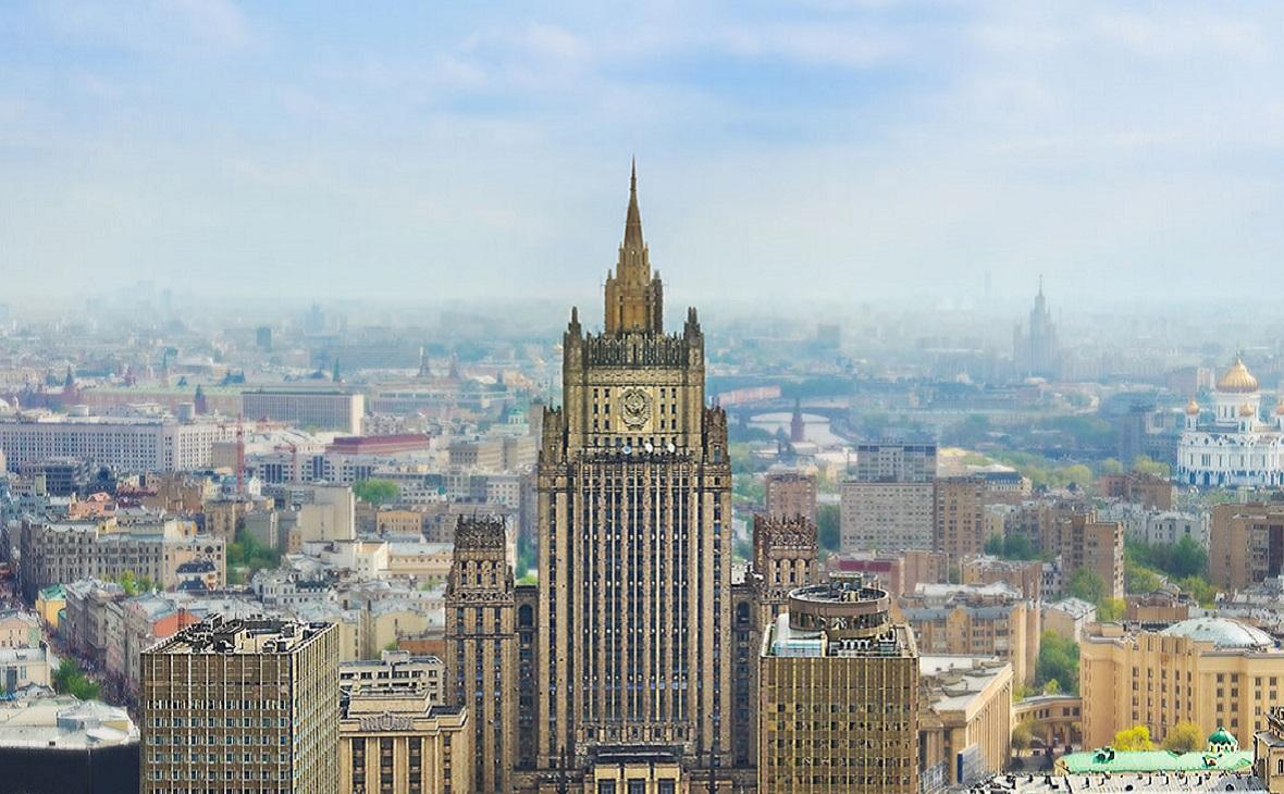 Фото: Министерство иностранных дел РФ