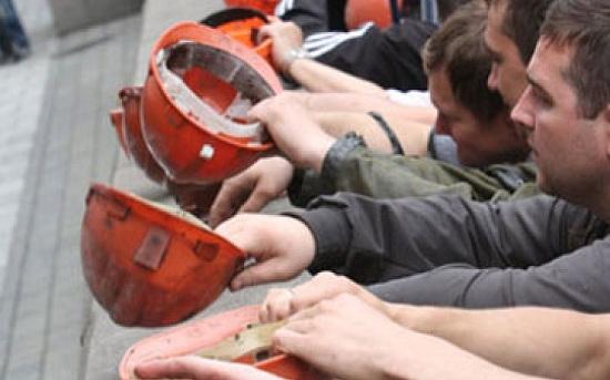 Фото: lisichansk.org