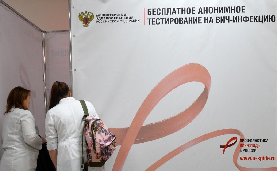 Минздрав предложил запретить отрицать существование ВИЧ-инфекции