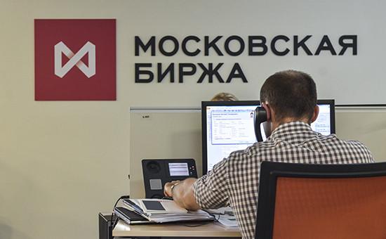 Когда возобновятся торги на московской бирже как устроен майнинг биткоинов