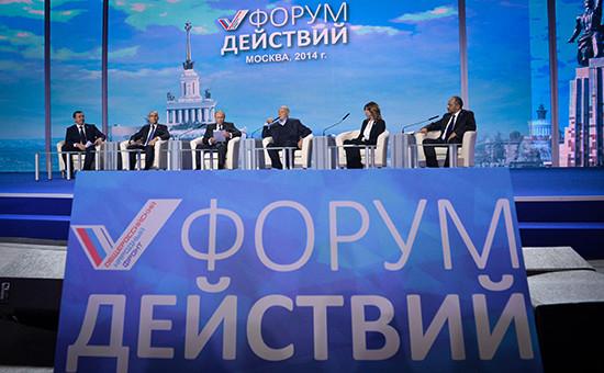 Президент РФ Владимир Путин (третий слева) на пленарном заседании Форума действий ОНФ