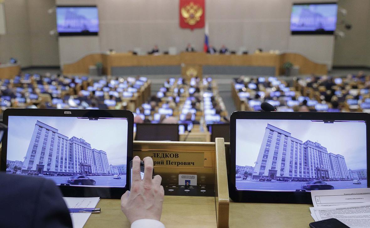 Путин одобрил идею переезда Госдумы в новое здание
