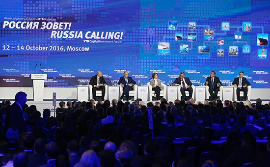 Открытие VIII Инвестиционного форума «Россия зовет!» вМоскве