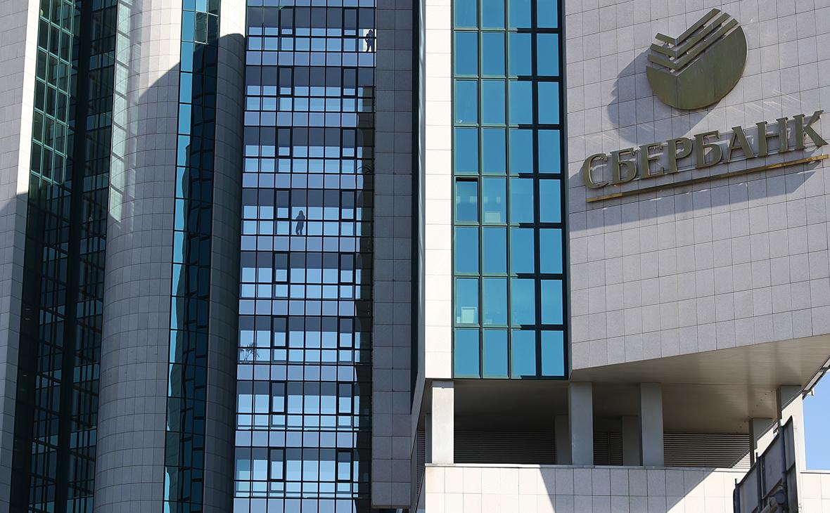 Сбербанк предложил создать медицинскую и образовательную базы данных
