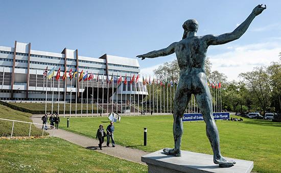 Штаб-квартира Совета Европыв Страсбурге, Франция