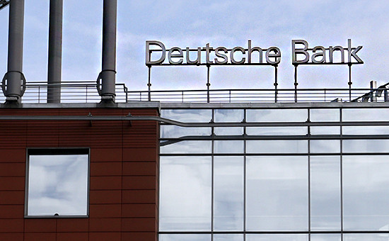 Московский офис Deutsche Bank