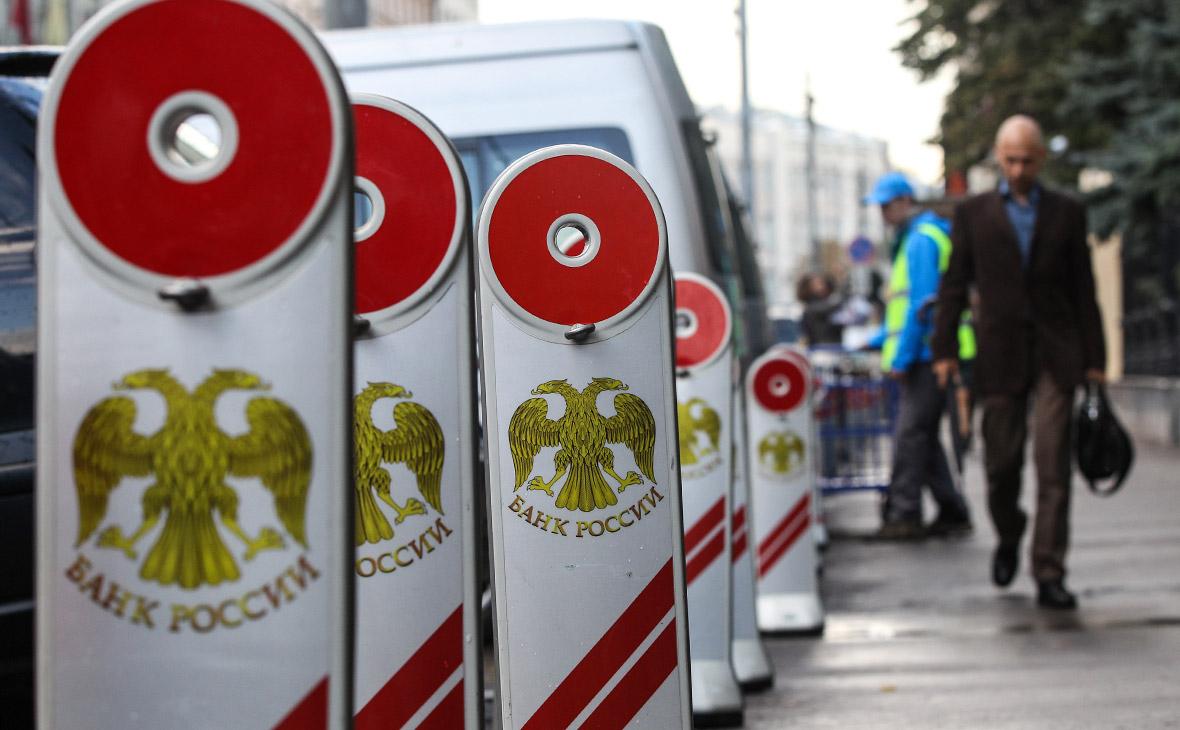 ЦБ оценил потери от санации проблемных банков