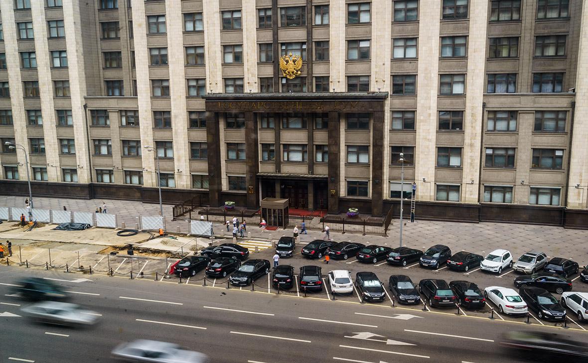 Американским журналистам вход в Госдуму РФ запрещен