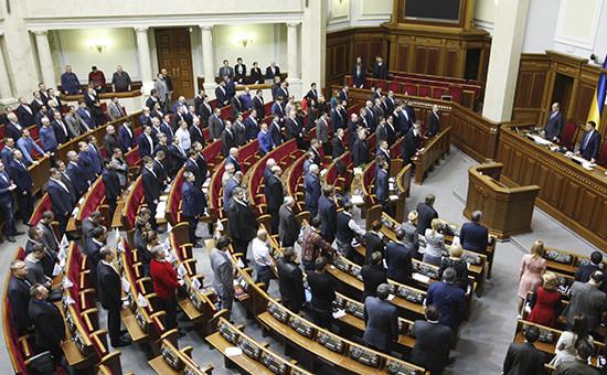 На пленарном заседании Верховной рады Украины, архив