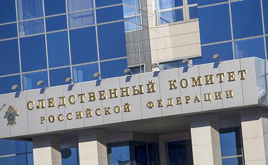 Фото:Геннадий Хамельянин/ТАСС