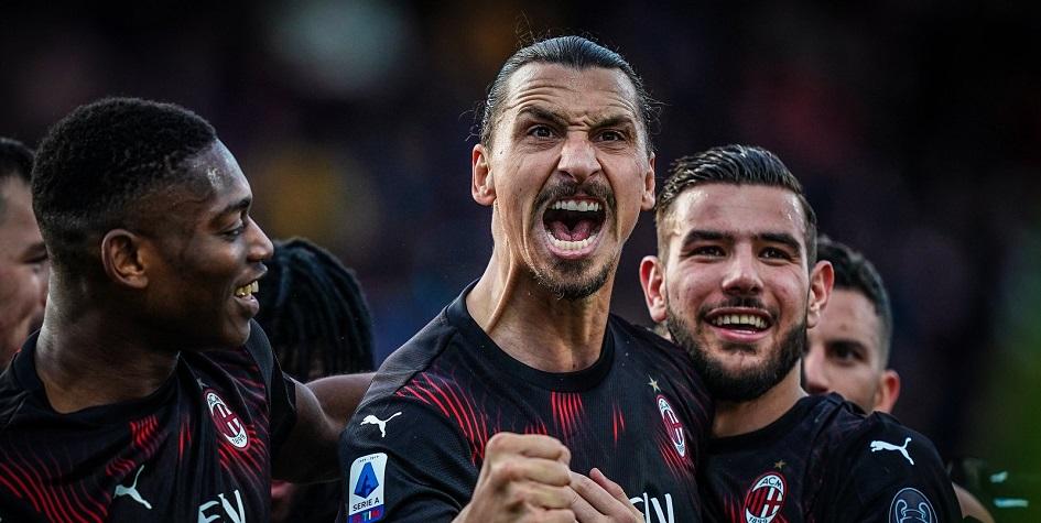 Фото:пресс-служба «Милана»